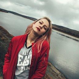 Алиса, 22 года, Крапивинский