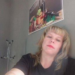 Татьяна, 40 лет, Завитинск