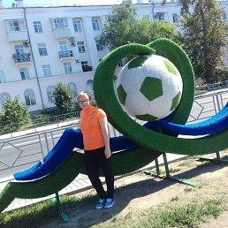 Полина, 48 лет, Новокуйбышевск