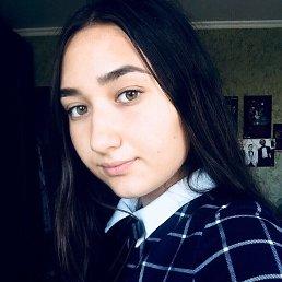 Лера, 17 лет, Находка