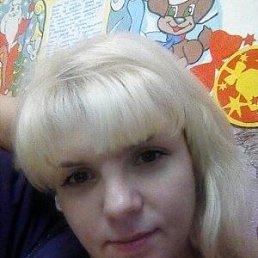 Алина, Рязань, 32 года