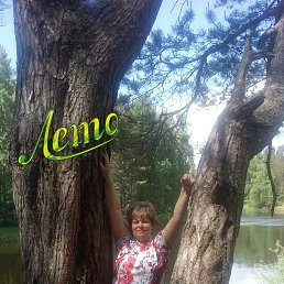 Людмила, Максатиха, 56 лет