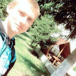 Юра, 19 лет, Бердичев