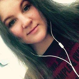Дарья, 24 года, Рыбинск