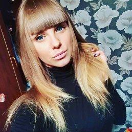 Лена, 27 лет, Истра