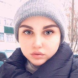 Людмила, 24 года, Железногорск