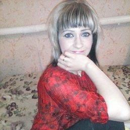 Анастасия, Становое, 29 лет