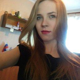 Татьяна, 24 года, Уральск