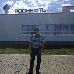 Евгений, 30 лет, Енисейск