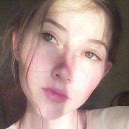 Настя, 20 лет, Усть-Катав