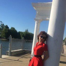 Елена, 48 лет, Тернополь