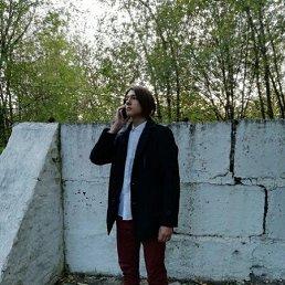 Лёня, 17 лет, Александров