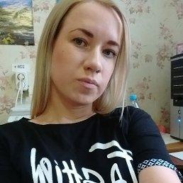 Милла, 27 лет, Нижний Новгород
