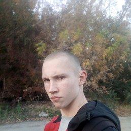 Andrey, 20 лет, Ковель
