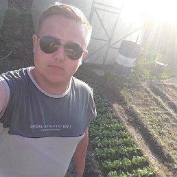 Артем, Новоалтайск, 20 лет