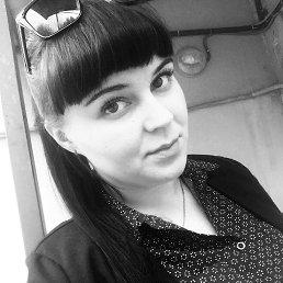 Александра, Ижевск, 28 лет