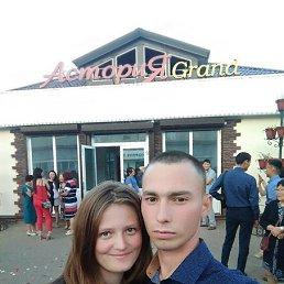 Виктория, 23 года, Ленинск-Кузнецкий