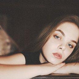 Анастасия, 20 лет, Кузнецк