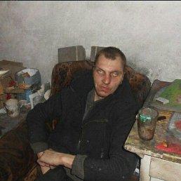 Давид, 27 лет, Княгинино