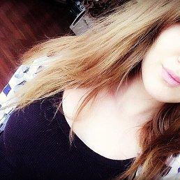 Ариана, 23 года, Мытищи