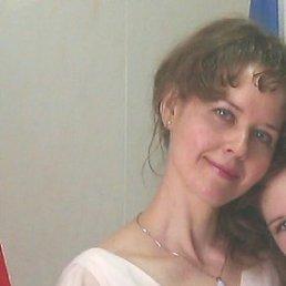 Анна, 50 лет, Никель