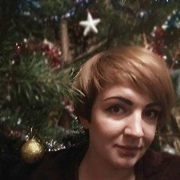 Наташа, 35 лет, Белая Церковь