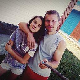 Rulia, 25 лет, Ивано-Франковск