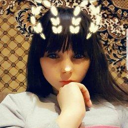 Ангелина, 18 лет, Тюмень