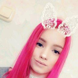 Екатерина, 24 года, Сургут