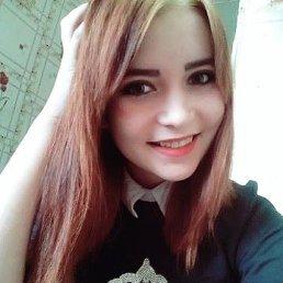 Мария, 17 лет, Усть-Илимск