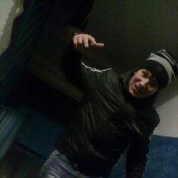 Андрей, 20 лет, Токи