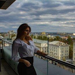 Карина, 20 лет, Алексеевка