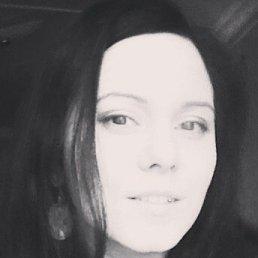 Анна, 29 лет, Серов