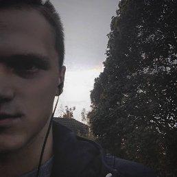 Тарас, 19 лет, Куликовка