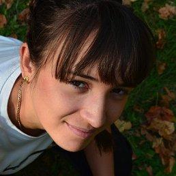 Александра, 25 лет, Уральск
