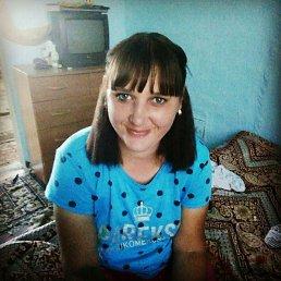 Ирина, 28 лет, Райчихинск