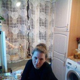 Ольга, 43 года, Видное