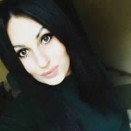 Стейси, 27 лет, Полтава