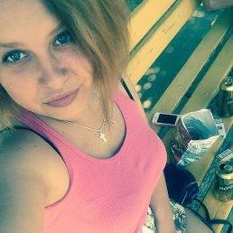 ирина, 29 лет, Переславль-Залесский
