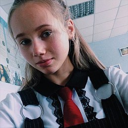 Полина, 17 лет, Черкассы