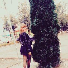 Кристина, 19 лет, Смоленск