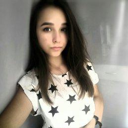 Карина, 18 лет, Ульяновск