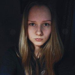 Любовь, 21 год, Рыбинск