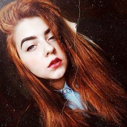 Полина, 21 год, Тула