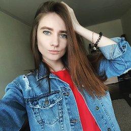 Яна, 22 года, Тюмень