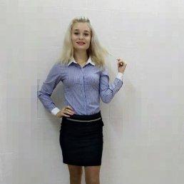 Алёна, 21 год, Ангарск