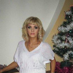 Наталья, Нелидово, 45 лет