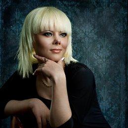Светлана, 41 год, Херсон