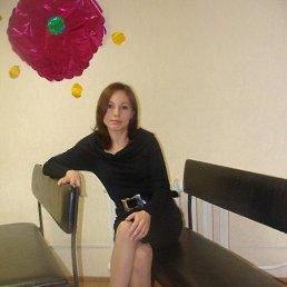 Оксана, 36 лет, Кемерово
