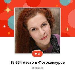 ЛЕНУСЯ, 54 года, Рошаль